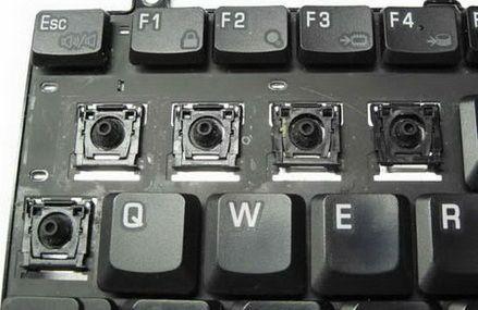 cum scot tastele de pe tastatura