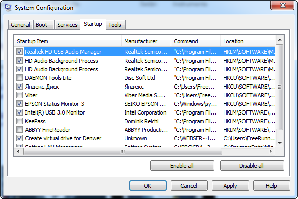 windows 7 autorun