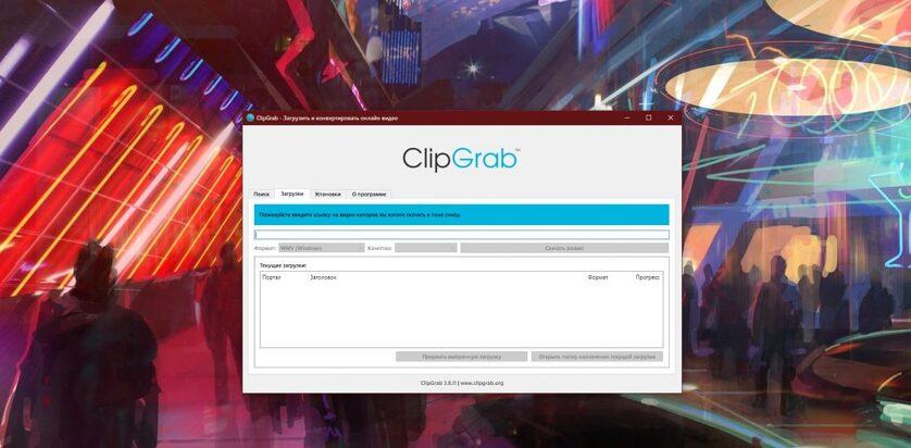 ClipGrab - programe pentru descarcare video youtube