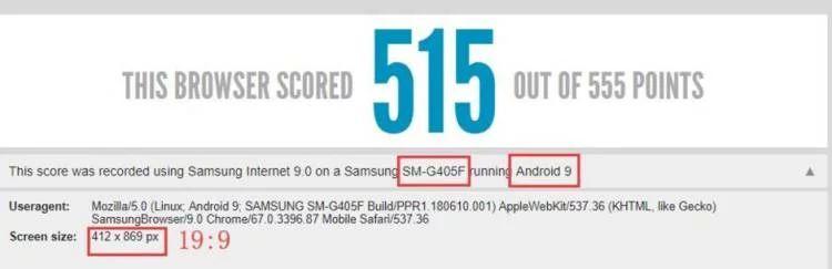 Benchmark Samsung Galaxy S10